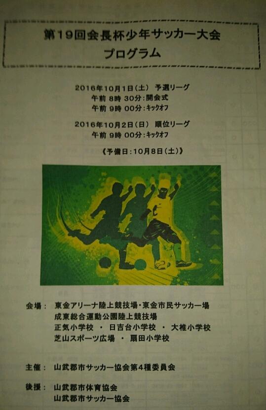 DSC_0010_crop_539x832.JPG