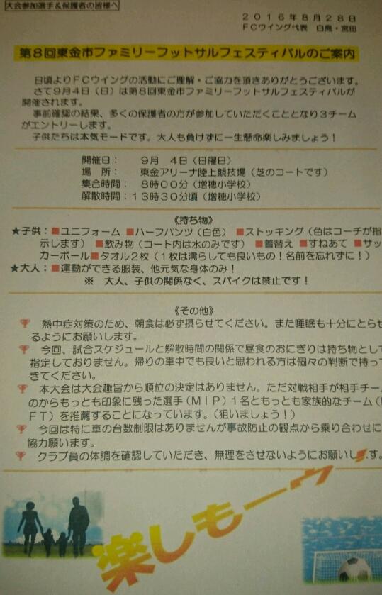 DSC_0024_crop_539x839.JPG