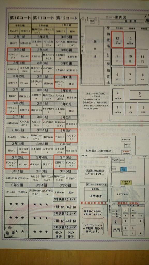 DSC_0038-768x1365.JPG